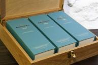 Lot Nº2: a three-bottle gift case of Graham's 1982 Tawny Port.