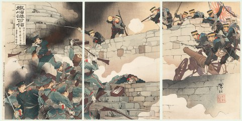 Japanese soldiers attacking the fortification at Port Arthur, Artist Unknown