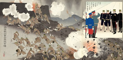 Japanese soldiers assaulting the Port Arthur defences, with a detail of the Russian surrender. Kobayashi Kiyochika. Boston Museum of Fine Arts